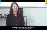 《追梦人》第9集:朱嘉盈《放弃百万年薪,她不炒股改炒菜》