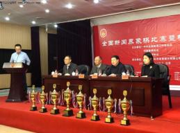 全国新闻界象棋比赛暨桥牌比赛在京举行