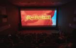 2019年中国内地电影票房突破600亿元 国产片表现抢眼