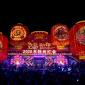 河南陕州地坑院新年灯会开幕