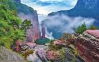 新乡八里沟景区正式获批国家5A级旅游景区