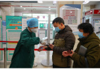 3月23日起 北京区级定点医疗机构全面恢复诊疗