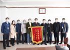 河南济源: 志愿者疫情防控勇担当 小区业主送锦旗