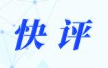 让人民安全,建健康中国