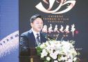 2020中國農民豐收節第三屆中國農民電影節啟動儀式在京舉行