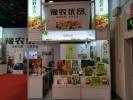 滬上有約 信陽山茶油亮相上海