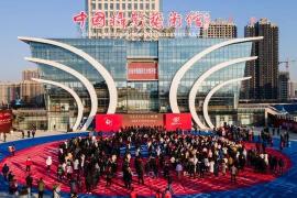 """中国摄影艺术馆落户""""天鹅之城""""三门峡"""