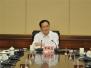 今年省招委会第一次全体会议召开