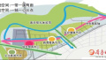 济南华山北片区冻结 将成交通便利和宜居新社区