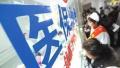 今年江苏提高城乡居民基本医疗保险筹资标准
