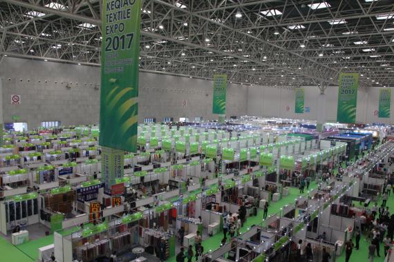 2017柯桥春季纺博会:诠释创新内涵 书写行业情怀