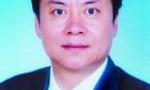 新疆生产建设兵团原司令员刘新齐被开除党籍
