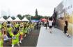 2017卡萨帝家庭马拉松,3KM跑出大能量