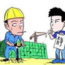 南京发布中高考禁噪方案