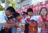 铜山区郑集镇实验小学举行红十字会新会员入会仪式