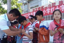銅山區鄭集鎮實驗小學舉行紅十字會新會員入會儀式