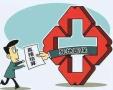 人社厅要求,山东各市6月将至少有2笔异地住院直接结算