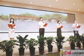 徐州千名师生诵读中华经典