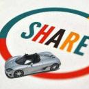 共享汽车国家版顶层设计