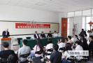 2017高考志愿填报公益咨询将在沈阳城市学院举行