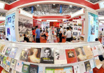 书香润泽中国梦——第27届全国图书交易博览会取得显著成效