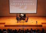 南开周末乐坛上演白俄罗斯喜乐钢琴三重奏亚洲首秀