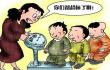 中国儿童高血压率达14.5%