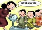 中国儿童高血压率达14.5%,如何控制饮食