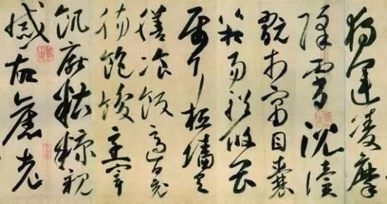 罕见历代20位高僧书法欣赏图片