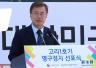 """韩国取消核电站新建计划 走向""""脱核电""""时代"""