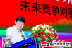 中国幼教常青藤俱乐部正式成立--助力中国幼教发展,用爱和责任守望孩子成长!