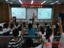 财商课走进南京小学课堂 培养儿童理财意识