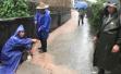 浙江遂昌暴雨成灾:当地转移民众6700余人,1人暂时失联