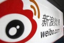 新浪微網志A站回應廣電總局關停公告 什麼是視聽節目服務