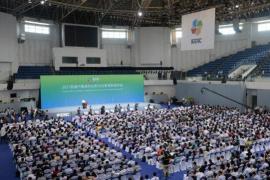 首届中国高校创新创业教育联盟年会在郑州大学举行