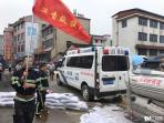全省各地红十字救援队驰援兰溪