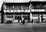 老字号美味斋24年后重回菜市口 大量老北京人来怀旧