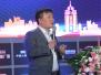 刘奇:第四次工业革命给东北带来机遇