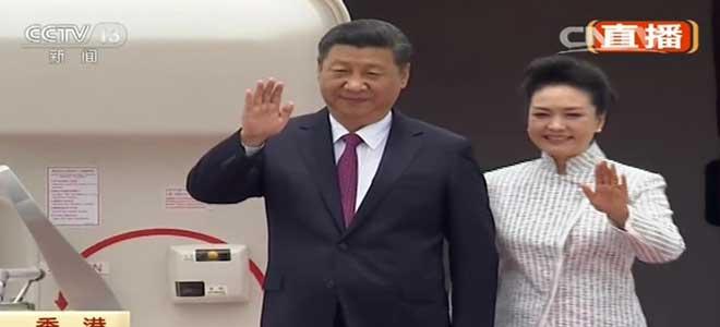习近平主席抵达香港 在机场发表重要讲话