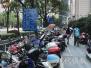 新街口停车有多难?5万共享单车抢3000停车位