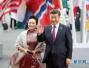 习近平访问德国并出席G20峰会纪实
