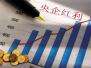 國資委:已有12家央企和銀行簽訂債轉股協議