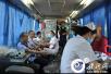 洪灾过后 血库告急 双峰县?组织开展大型无偿献血活动