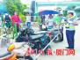 厦门警方开展摩托车专项整治 一小时查获16辆
