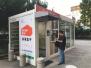 无人便利店集体爆发:巨头入局 一周内融资1.3亿