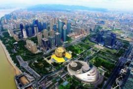 杭州土拍取消现房销售条款,回应:有变化才符合市场规律