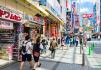 访日游客消费额创季度新高 中国人消费最多