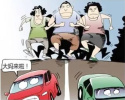 长安剑:暴走团遇车祸 舆论炮火为何聚焦这些老人