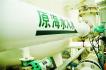 10万吨/日!青岛水务百发海水淡化创中国纪录