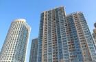 哈市上半年商品房成交均价8041元/平 创近三年新高